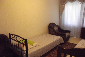 3-комн. квартира, 64 кв.м. на 6 человек, проспект Ленина, Центральный район, Новороссийск - Фотография 2