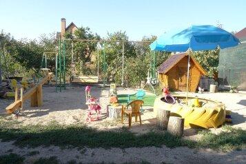 Гостевой Дом для отдыха с детьми, Крутой переулок на 4 номера - Фотография 4