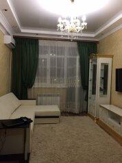 2-комн. квартира, 72 кв.м. на 4 человека, Интернациональная улица, Евпатория - Фотография 1