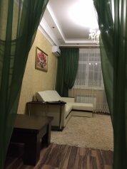 2-комн. квартира, 72 кв.м. на 4 человека, Интернациональная улица, Евпатория - Фотография 3
