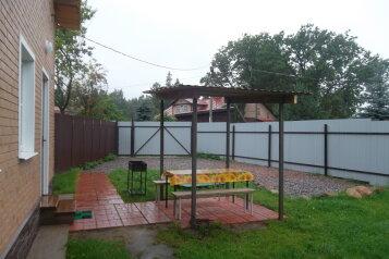 Коттедж, 110 кв.м. на 10 человек, 4 спальни, Покровский переулок, Гатчина - Фотография 3
