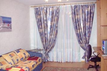 1-комн. квартира, 45 кв.м. на 3 человека, улица Академика Анохина, Москва - Фотография 2