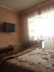1-комн. квартира, 31 кв.м. на 4 человека, Фрунзе, Туапсе - Фотография 3