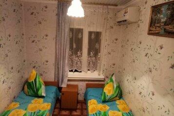 Гостевой дом, ягодная на 6 номеров - Фотография 2