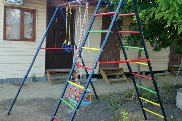 Гостевой дом , улица Ленина, 161 на 3 номера - Фотография 4
