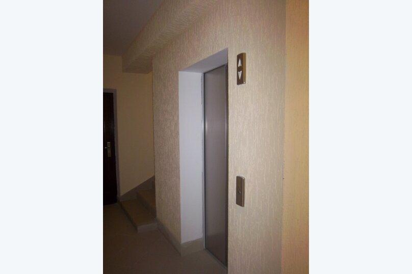 1-комн. квартира, 30 кв.м. на 3 человека, Отрадная улица, 18, Отрадное, Ялта - Фотография 3