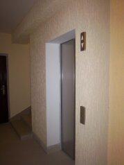 1-комн. квартира, 30 кв.м. на 3 человека, Отрадная улица, Отрадное, Ялта - Фотография 3
