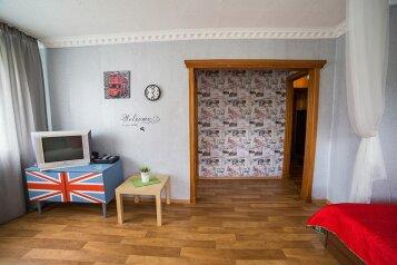1-комн. квартира, 33 кв.м. на 3 человека, Спортивный проезд, Омск - Фотография 3