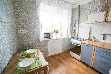 1-комн. квартира, 33 кв.м. на 3 человека, Спортивный проезд, Омск - Фотография 4