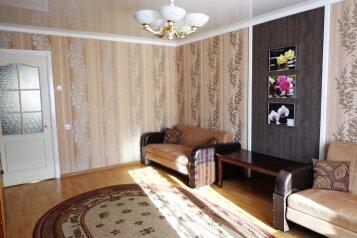 2-комн. квартира, 55 кв.м. на 3 человека, Советская улица, Магнитогорск - Фотография 1