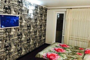 1-комн. квартира, 35 кв.м. на 3 человека, проспект Степана Разина, Тольятти - Фотография 1