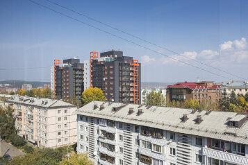 1-комн. квартира, 40 кв.м. на 3 человека, улица Ядринцева, 18, Иркутск - Фотография 3