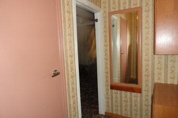 1-комн. квартира на 3 человека, Первомайская улица, 5, Ухта - Фотография 2