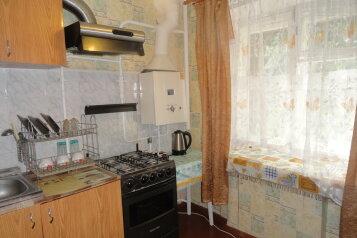 1-комн. квартира на 3 человека, Первомайская улица, Ухта - Фотография 4
