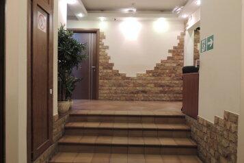 Гостиница, улица Генерала Антонова, 5к1 на 54 номера - Фотография 2