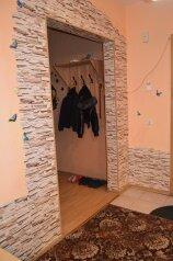 2-комн. квартира, 80 кв.м. на 7 человек, Горский микрорайон, Ленинский район, Новосибирск - Фотография 4