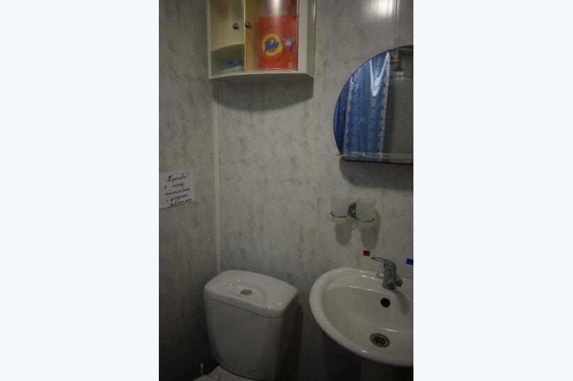 2-х комнатный номер 6-ти местный, улица Обуховой, 42, Феодосия - Фотография 2