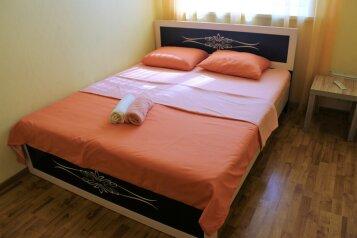 Отдельная комната, проспект Мира, Сургут - Фотография 2