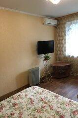 1-комн. квартира, 32 кв.м. на 4 человека, Московская улица, 49, Ялта - Фотография 2