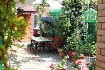 Гостевой дом, Пролетарская улица, 11 на 3 номера - Фотография 1