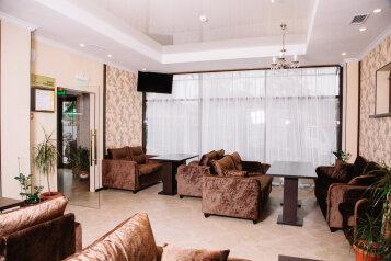 Отель , Уральская улица, 68 на 16 номеров - Фотография 2