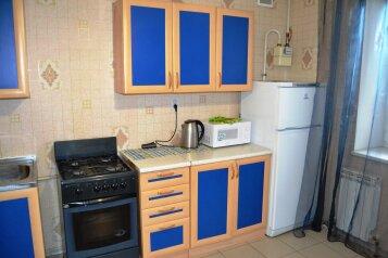 1-комн. квартира, 42 кв.м. на 4 человека, улица Рыленкова, Смоленск - Фотография 3