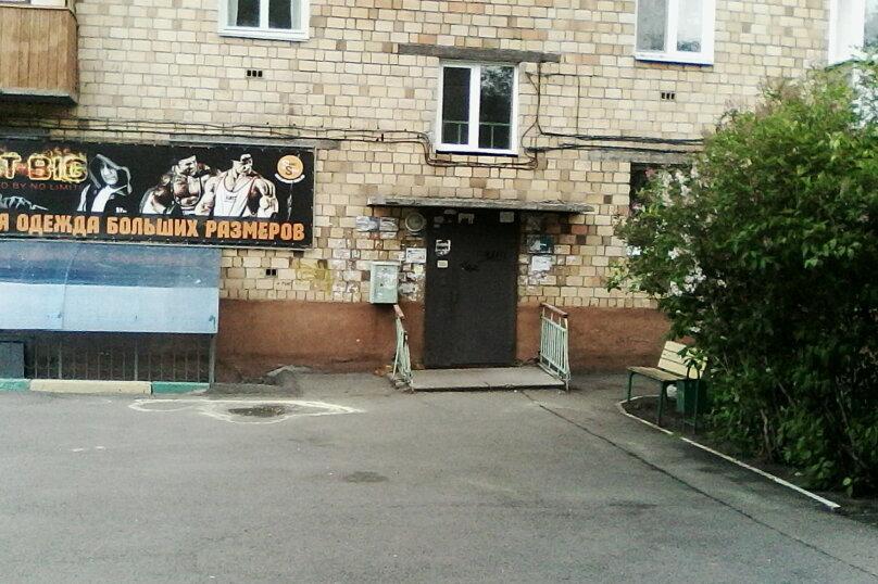 1-комн. квартира, 36 кв.м. на 4 человека, улица Карла Маркса, 139, Красноярск - Фотография 10