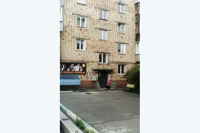 1-комн. квартира, 36 кв.м. на 4 человека, улица Карла Маркса, 139, Красноярск - Фотография 11
