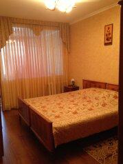 3-комн. квартира, 65 кв.м. на 6 человек, улица Островского, Сочи - Фотография 3