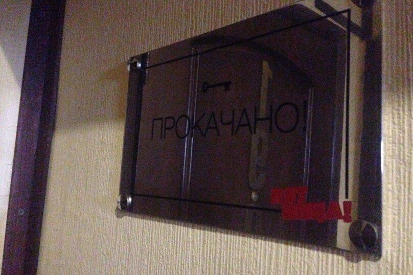 """Гостиница """"Вороново Клубъ"""", село Вороново, 49А на 15 номеров - Фотография 48"""