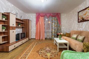 1-комн. квартира, 60 кв.м. на 4 человека, улица Переверткина, Воронеж - Фотография 1