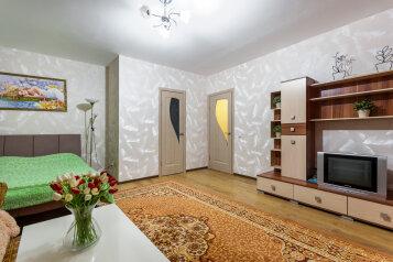 1-комн. квартира, 60 кв.м. на 4 человека, улица Переверткина, Воронеж - Фотография 4