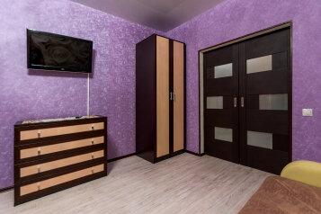 1-комн. квартира, 40 кв.м. на 4 человека, Ленинский проспект, Воронеж - Фотография 4