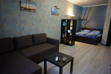 1-комн. квартира, 40 кв.м. на 4 человека, Восточно-Кругликовская улица, Краснодар - Фотография 1