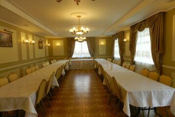 Отель / завтрак включён, Белковская улица на 9 номеров - Фотография 2