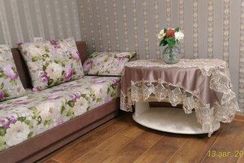 1-комн. квартира, 30 кв.м. на 3 человека, Гагарина, 38, Симферополь - Фотография 1