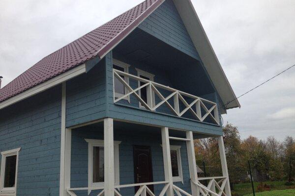 Дом у озера, 90 кв.м. на 8 человек, 2 спальни