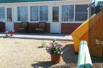 Гостевой дом , Делегатская  на 4 номера - Фотография 1