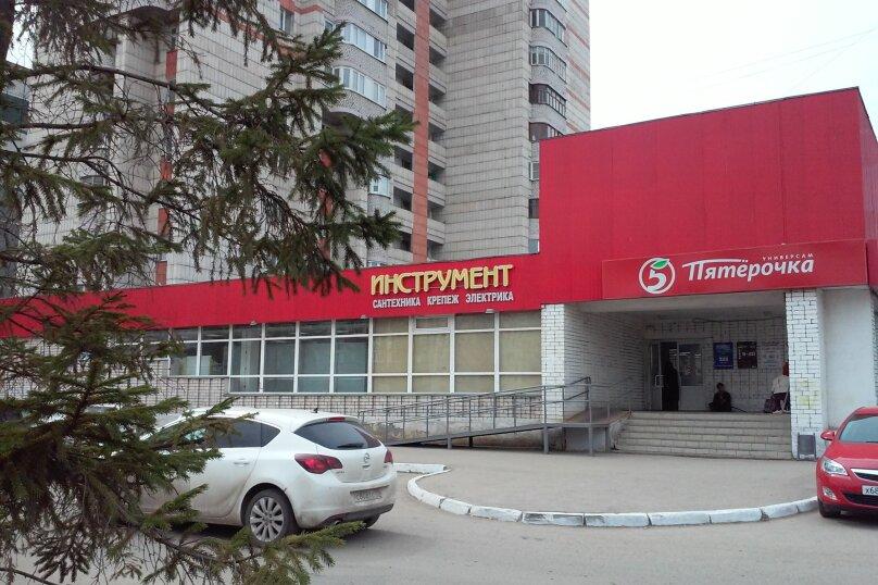 1-комн. квартира, 40 кв.м. на 3 человека, улица Фатыха Амирхана, 85А, Казань - Фотография 6