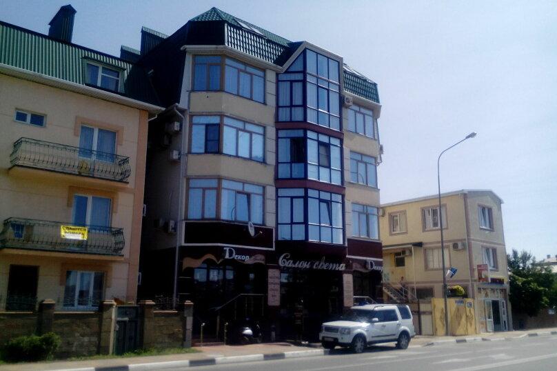 1-комн. квартира, 46 кв.м. на 4 человека, Луначарского, 34, Геленджик - Фотография 1