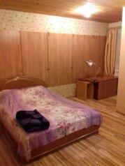 Дом, 190 кв.м. на 12 человек, 5 спален, Шахта Рвы, 28, Тула - Фотография 2