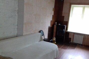 Дом, 190 кв.м. на 12 человек, 5 спален, Шахта Рвы, 28, Тула - Фотография 3