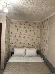 1-комн. квартира, 37 кв.м. на 2 человека, улица Введенского, Москва - Фотография 1