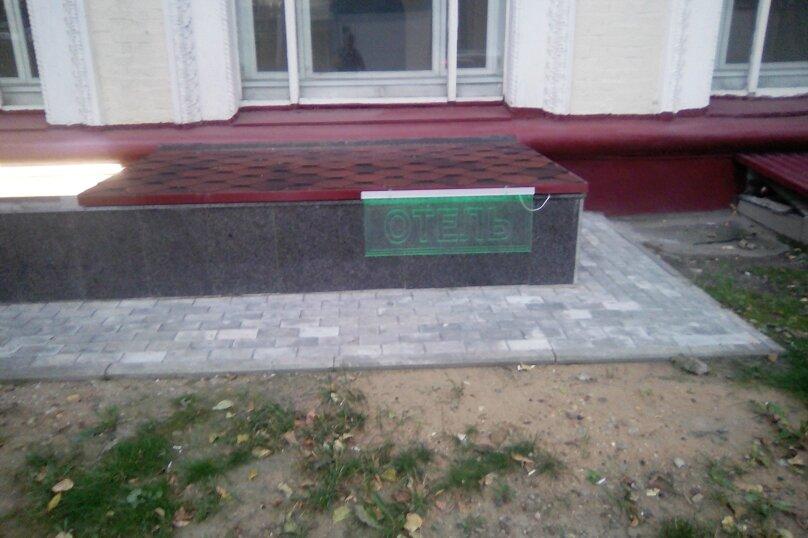 Эконом одноместный, улица Сайкина, 1/2, Москва - Фотография 2