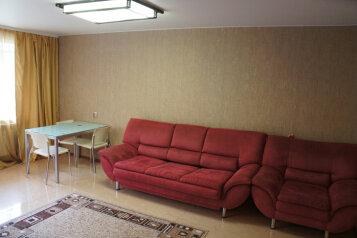 2-комн. квартира, 75 кв.м. на 4 человека, улица Мичурина, Красноярск - Фотография 1