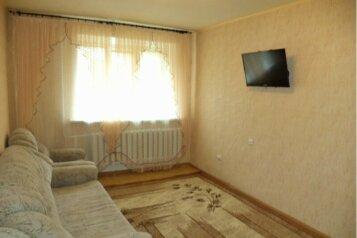 1-комн. квартира, 36 кв.м. на 4 человека, Интернациональная улица, Нижневартовск - Фотография 2
