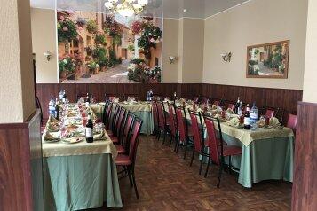 Гостиница, площадь Ленина, 2 на 44 номера - Фотография 4