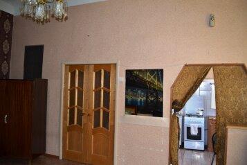1-комн. квартира, 42 кв.м. на 3 человека, проспект Гагарина, 18, Смоленск - Фотография 3