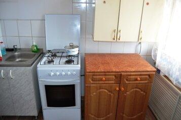 1-комн. квартира, 42 кв.м. на 3 человека, проспект Гагарина, 18, Смоленск - Фотография 4