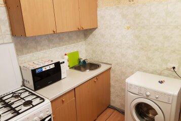 2-комн. квартира, 55 кв.м. на 5 человек, улица Якуба Коласа, Минск - Фотография 1
